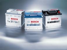Bateria S5, S4, S3